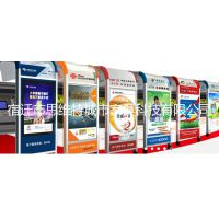 现货供应邮政银行ATM自动取款机防护罩,移动缴费机防护罩价格
