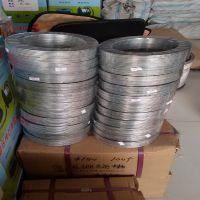 化工部标准带内外环的耀泰金属缠绕垫片价格