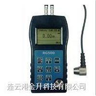 RG500超声波穿透涂层测厚仪原装优供