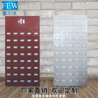 富尔沃厂家直销钢制中药柜 订做40斗50斗60斗不锈钢西药柜
