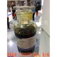 供应亨思特环氧固化剂C-16用于涂料,复材材料,胶粘剂等 。亨思特环氧固化剂