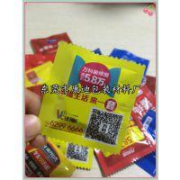 万科避孕套创意广告袋 巧克力避孕套 礼品包装