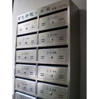供应 不锈钢信报箱