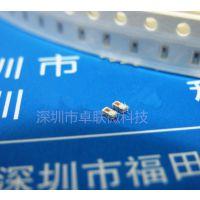 JOHANSON品牌2450BM14E0003T巴伦NRF51822信号阻抗匹配2.4蓝牙天线滤波器
