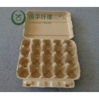 北京紙漿蛋托、雞蛋托、紙蛋托、雞蛋包裝盒、紙漿模塑制品