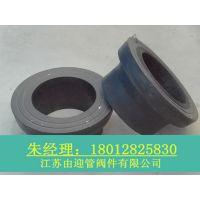厂家供应全新材料PE塑料垫环 PE垫环耐温防腐黑色量大价优
