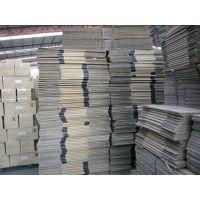 深圳观澜加硬纸箱定做 厂家优质供应商