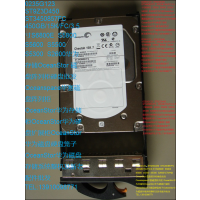 0235G6VT STLZ01S2000 2TB 硬盘单元S2600T华为存储硬盘
