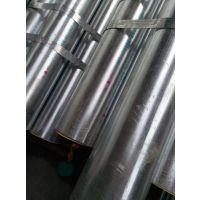 厂家直销,珠江镀锌管,镀锌消防管,热镀锌导线管,规格齐全,价格优惠