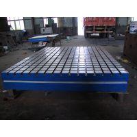 铸造测量刮研 铸铁平板 铸铁划线平板 品质保证