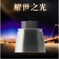 飞利浦LED高天棚灯60W100W200W 明尚BY218P报价