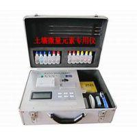 思普特 土壤微量元素专用仪/土壤微量元素测试仪 型号:LM61-YN-WZ