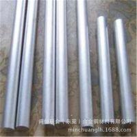 现货专供 西南铝4a91铝合金 4a91铝合金型材 铝板 铝管 量大从优