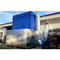 青岛炼胶机专用除尘设备生产厂家 厂家直销品质好性价比高