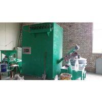 智皓厂家专供 大型实用高产节能环保商标纸磨粉机 日产10吨