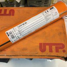 德国UTP 6218Mo堆焊焊条价格