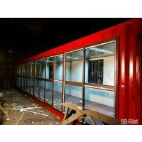 集装箱商业街 集装箱门 集装箱二手定制改造 集装箱活动板房