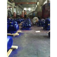 ISW40-250卧式管道泵ISW40-250A上海管道泵厂家