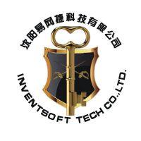 USB控制系统软件 文档加密 内网安全 --内控王终端安全管理软件