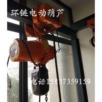 10T*8M链条式起重吊机/提升机,上海沪工,双链,手柄式环链电动葫芦