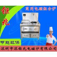 钜兆ASOUTEK PT303*2+CT308电磁组合炉麻辣烫机煮面炉多功能餐饮小吃创业设备欢迎订做