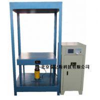 购买使用RYS-YD-Ⅱ型烟道试验机价格使用说明
