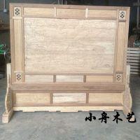 厂家定制立式实木落地屏风/中式木雕屏风/木制隔断