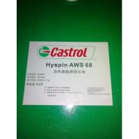嘉实多llocut 280油性切削液,Castrol LLOCUT 280不锈钢切削油
