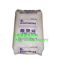 供应【放心料】EVA/台湾聚合/UE631/VA含量22%,熔指1.4标准产品