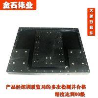 精密大理石机械构件 大理石床身构件 来图加工