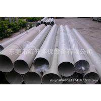 东莞低价供应大号8寸PP管材,壁厚12mm饮水PP管件,外径225mm管材