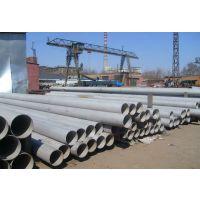 大量现货抛售201不锈钢管 优质热轧不锈无缝管 201保材质