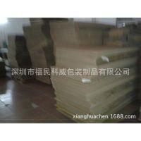 深圳淘宝纸箱纸盒厂家龙华淘宝纸箱纸盒厂家坂田淘宝纸箱纸盒厂家