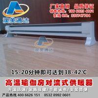 澳美通达SDL-15 瑜伽房对流式踢脚线暖气片 踢脚线式电采暖价格