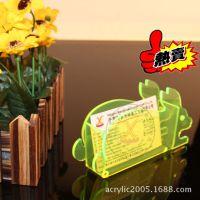 宁波实惠兔子形高质压克力有机玻璃名片盒展示架