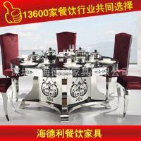 热卖 不锈钢自助火锅 烧烤桌 自助烤涮一体桌 圆形餐桌厂家定做