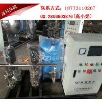 丹江口市无负压变频供水设备 保险系数高