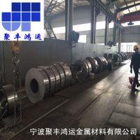 供应进口弹簧钢的性能,弹簧钢带30W4Cr2VA价格,30W4Cr2VA弹簧钢