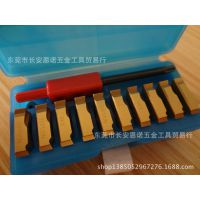 批发瓦格斯螺纹刀具3IR 12UN VKX内牙刀片 外螺纹刀片规格其全