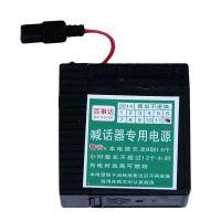 录音喇叭/扩音器专用可充电6V电瓶/电源/电池