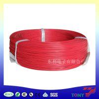 销售 UL10362铁氟龙高温线250℃ 各种安装连接线 黄色
