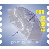 广州雨伞厂订做21寸透明PVC雨伞