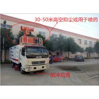 多利卡5方国五扫地车现货供应15897612260