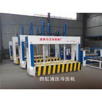 木工 秸秆门冷压机制造厂家 汉林全自动供应 HL-LYJ