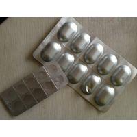 高端药用包装材料 药用冷铝 冷冲压铝箔复合膜 代加工定制均可