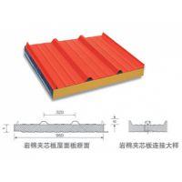 供应彩钢板,保温板 (YX950) 优质外墙维护材料