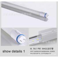 LED日光灯T8分体包铝兼容UL认证110