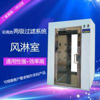 供应不锈钢双人双吹风淋室,深圳QINXN专业制作