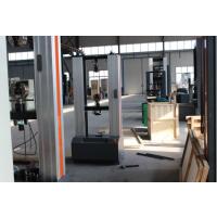 供应高低温电子万能材料试验机拉伸机