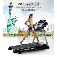 2016年新款 美国爱康ICON跑步机15815 爱康诺迪克高端家用跑步机